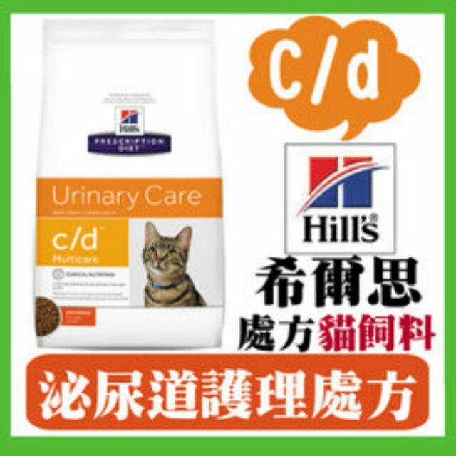 汪喵寶貝希爾思處方飼料貓用c d 1 5kg 8 5LB 6kg 效果LP34