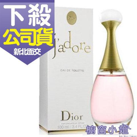 ~櫥窗小姐~Dior J adore 迪奧真我宣言女性淡香水50ML