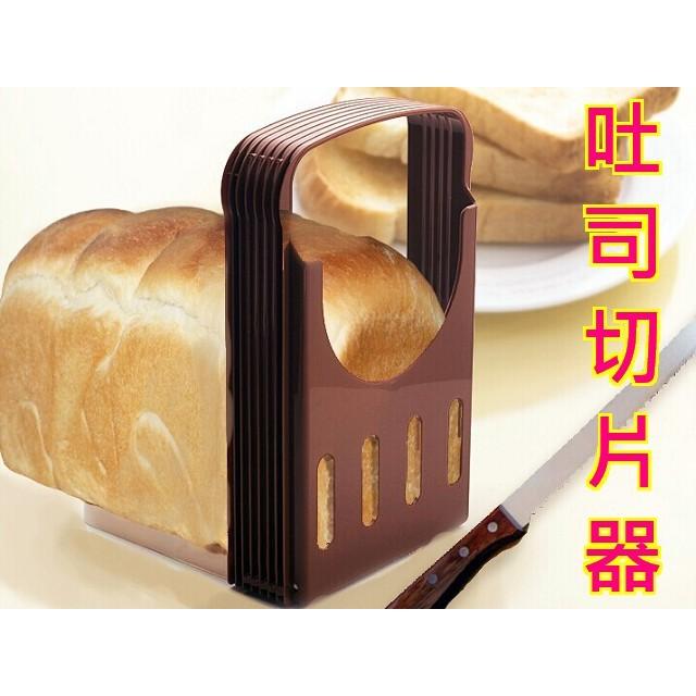 廚房大師折疊式麵包吐司切片器厚片切片器吐司分片器吐司切割器土司分片輔助器麵包刀尺寸長14