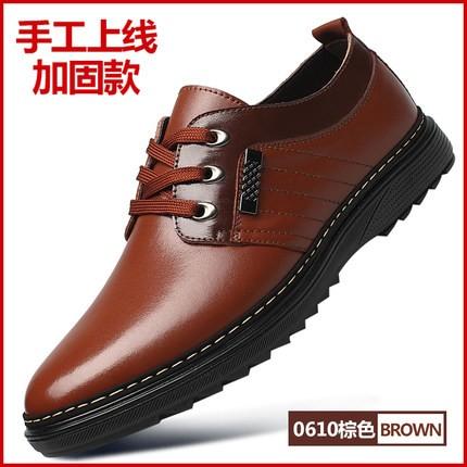 男鞋 棉鞋男加绒保暖皮鞋男英倫商務男士休閒鞋2016 鞋子男