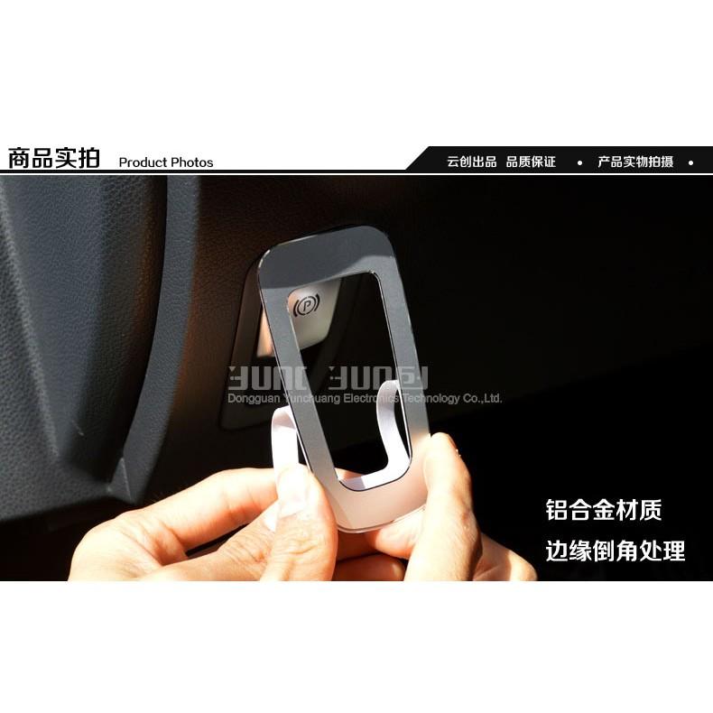 賓士新C 級GLC 電子手煞裝飾貼C180L C200L C260L 內室改裝