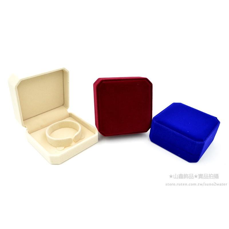 ~水漾~T6 ~多色_9 9cm 手錶手環高檔絨布首飾盒~戒指手鍊項鏈收藏盒珠寶盒 包裝盒