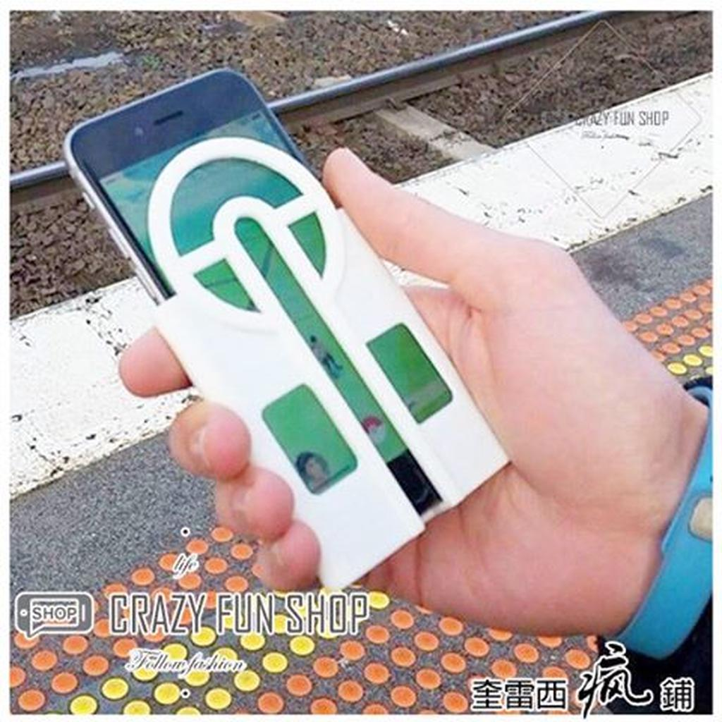 抓寶神器iphone 手機殼周邊 寶可夢口袋妖怪go pokemon go 手機瞄準器捕捉