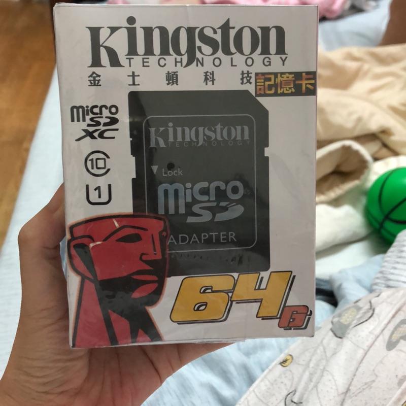 Kingston 金士頓64G記憶卡