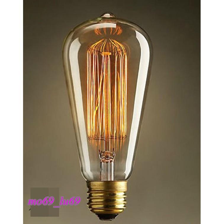 愛迪生E27 復古風鎢絲燈泡40W 220V
