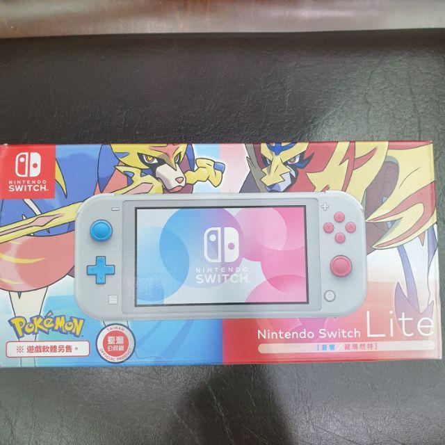 阿宏3c Nintendo Switch Lite 台灣公司貨 現貨