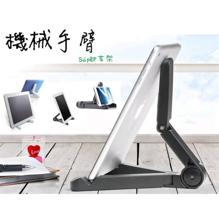 變形平板手機架懶人支架iPad Air Air2 mini iPhone 7 6S Plu