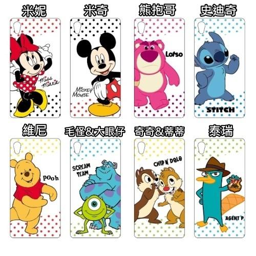 ~Disney ~HTC ONE M9 彩繪透明保護軟套