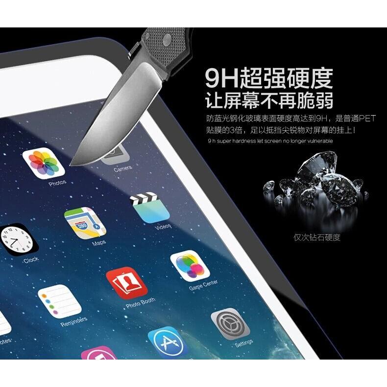 蘋果iPad Pad mini mini2 mini3 mini4 平板玻璃鋼化玻璃保護貼
