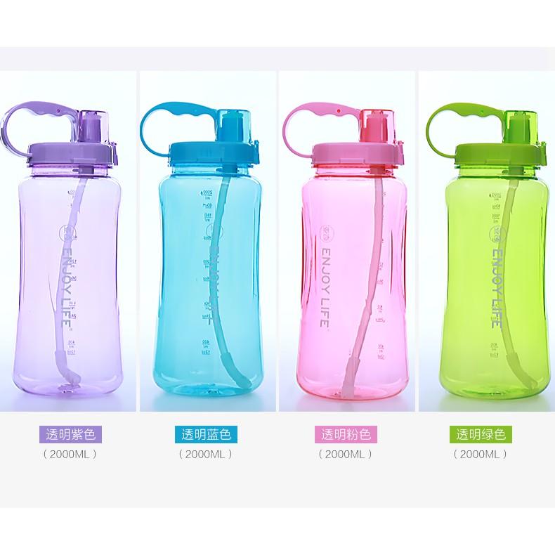 ~小小網購~太空杯9216 型2000ML 水壺隨身瓶隨手杯塑料杯 水壺水瓶健康