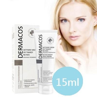 ❤璦 ❤FARMONA 專科亮白絕色霜美白教母淡斑修護組Dermacos 皮膚專科美白高效