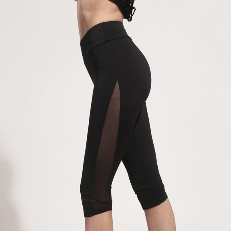 瑜伽服緊身女子彈力訓練中長褲跑步健身速乾透氣 七分褲顯瘦