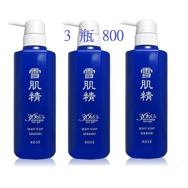 中文品名:KOSE 高絲雪肌精沐浴乳360ml 30 週年雪之肌限定版無盒