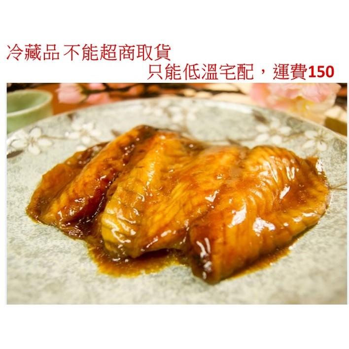 滿8 包蒲燒 鯛鯛魚腹排150g 包熟食加熱