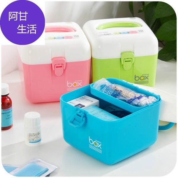 阿甘 多層小號藥箱家用藥品收納盒寶寶醫藥箱家庭急救箱醫療箱