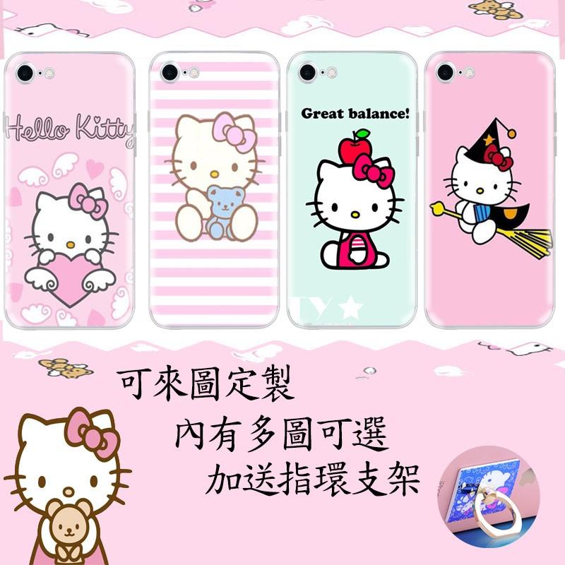 kitty 凱蒂貓手機殼HTC U11 EYE E8 E9 E9 M7 M8 M9 M9