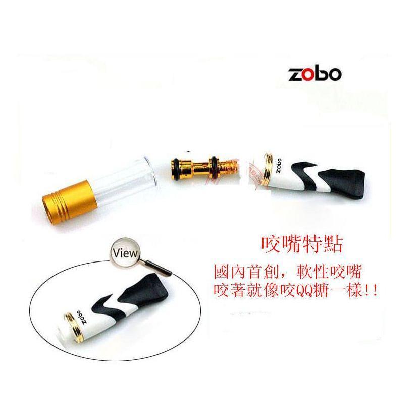 ~ZOBO 正牌旗艦店~咬在嘴里很有任性循環型可清洗煙嘴~業內首創軟質咬嘴zb811