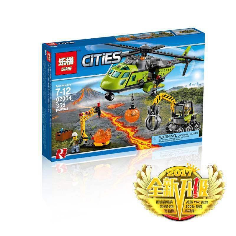 樂拼02004 城市系列之火山載運直升機與樂高60123 同款