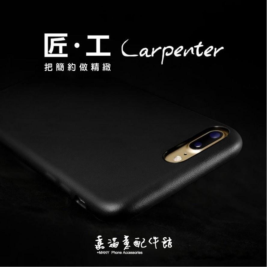 簡約 官方皮革iPhone 7 i7 plus 皮套同款完美保護手機殼皮革 保護套~Man