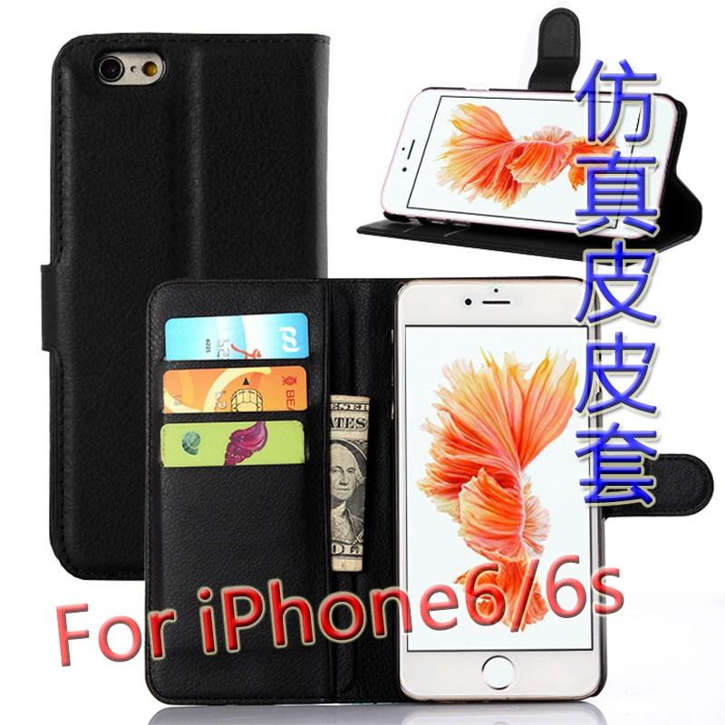 中For iPhone 6 6s Plus 仿真皮磁扣皮套手機殼保護套側翻套手機套Appl