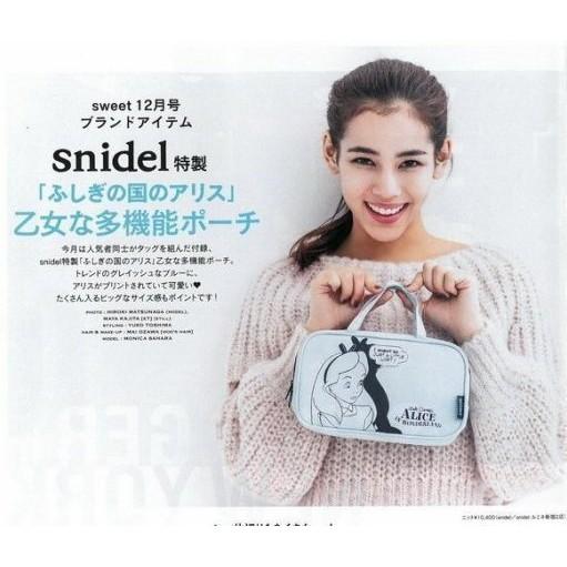 ~兔耳貓~日文雜誌sweet 附錄snidel 愛麗絲夢遊仙境淺藍收納包
