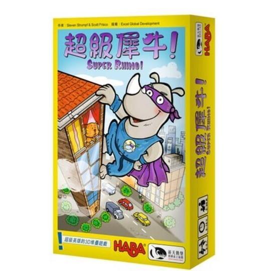 ~D B ~超級犀牛Super Rhino 破冰刺激手抖桌遊桌上遊戲派對遊戲聚會趣味遊戲出