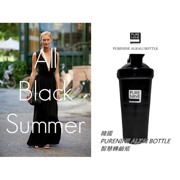 PURENINE PH9 智能轉鹼水壺黑色裸瓶世界第一支免濾芯鹼水壺