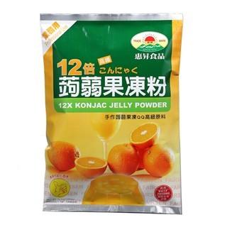 12 倍蒟蒻果凍粉300g 1kg