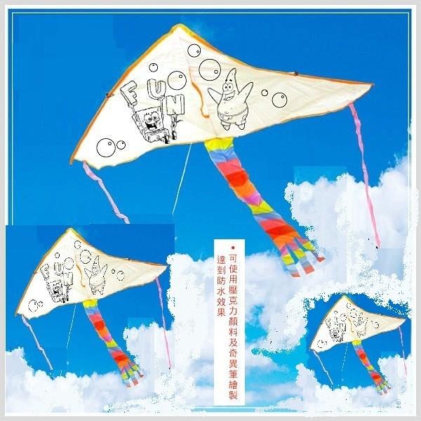11701 DIY 彩繪空白風箏大彩繪風箏材料包DIY 彩繪風箏勞作用品風箏教學風箏