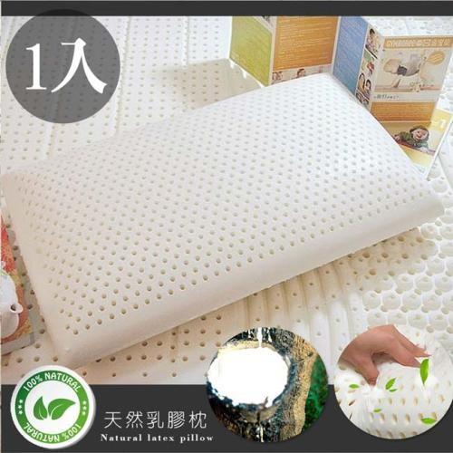 ~CERES ~舒眠好睡深層釋壓透氣天然乳膠枕1 入B0601 A