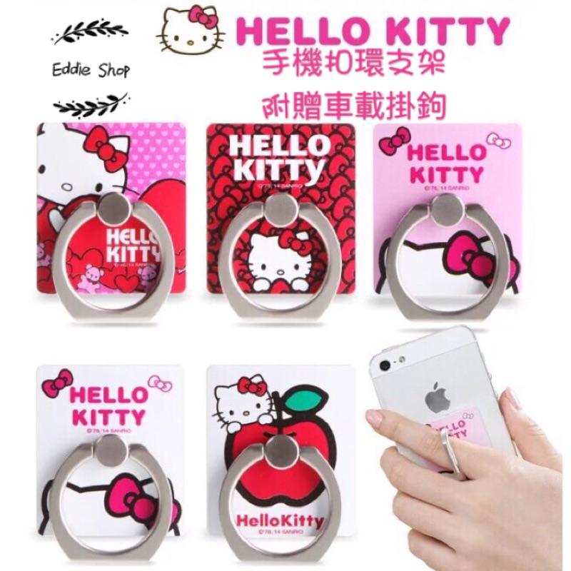 手機指環扣Hello Kitty 多款圖案指環車用支架附贈車載掛鉤可360 度旋轉任何手機