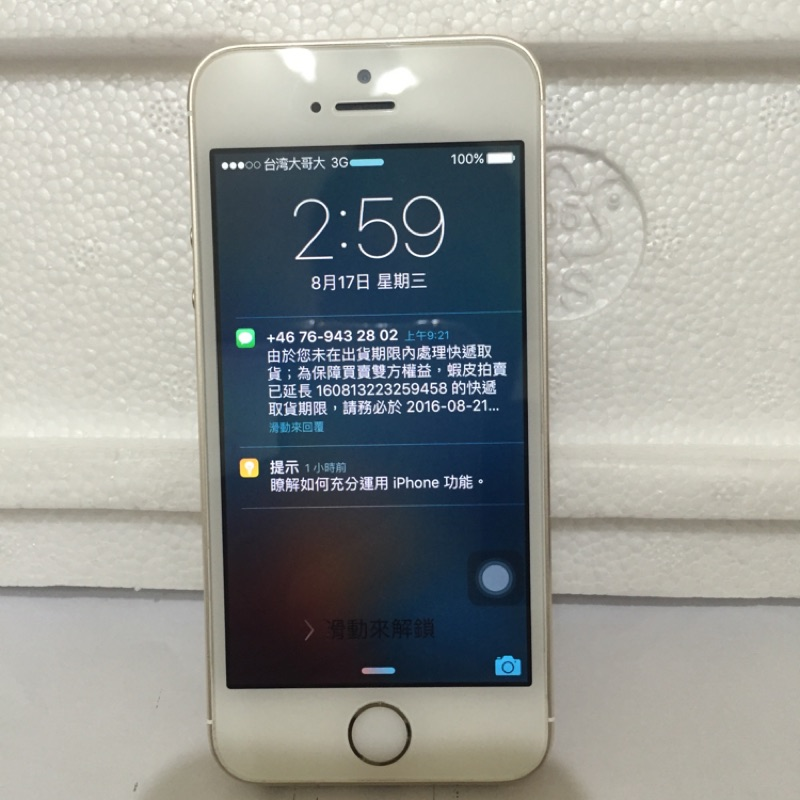 iPhone 5s 金色16G 32G 64G
