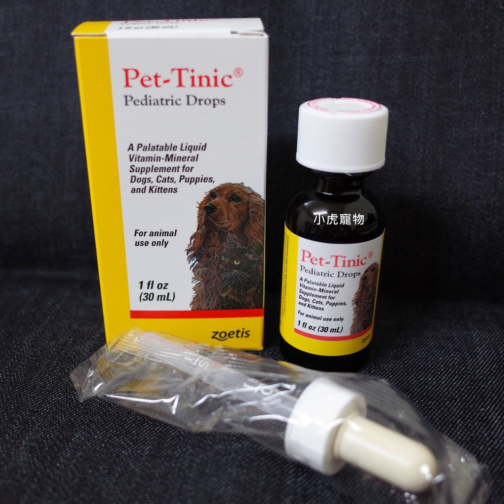 倍補血Pet Tinic 1oz 30ml 美國輝瑞碩騰貧血虛弱犬貓經期產後 補血營養品~