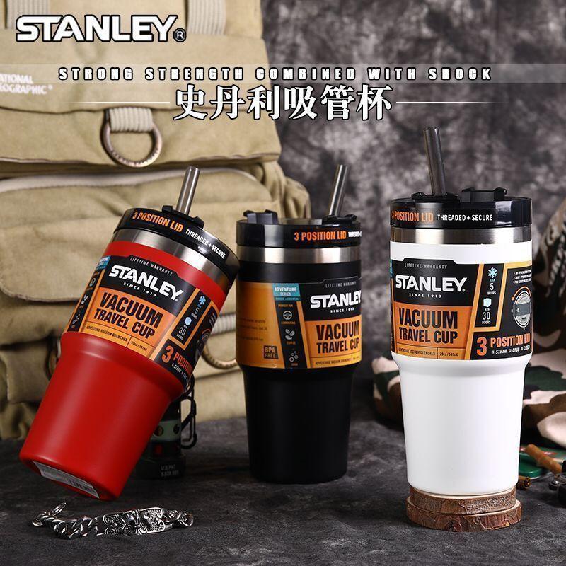 stanley史丹利保溫杯大容量帶吸管車載便攜旅行不銹鋼戶外咖啡杯
