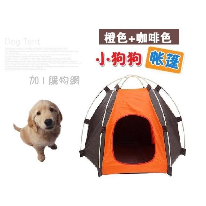 Selpa 戶外寵物帳篷防雨防曬可拆洗貓窩狗窩貴賓泰迪犬帳篷貓窩寵物加1 網
