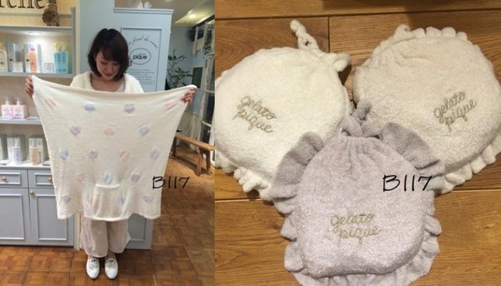 envogue B117 收納款愛心隨身寶寶嬰兒被空調毯嬰兒推車蓋毯890Gelato p