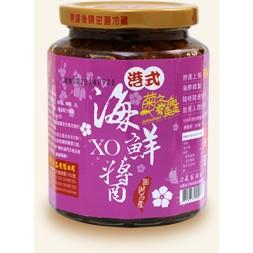 兩罐 澎湖名產菊之鱻港式海鮮XO 醬微辣中辣大辣干貝醬XO 醬 精美 袋食品伴手禮年節好禮