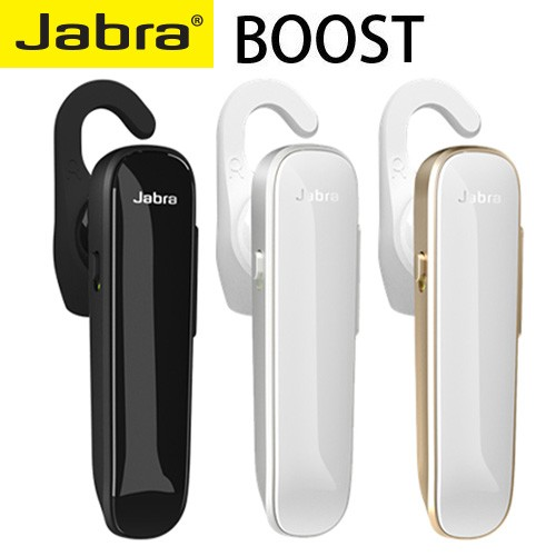 Jabra BOOST 勁步雙待機藍芽耳機耳掛式立體聲藍牙耳機 未拆先創 貨 一年