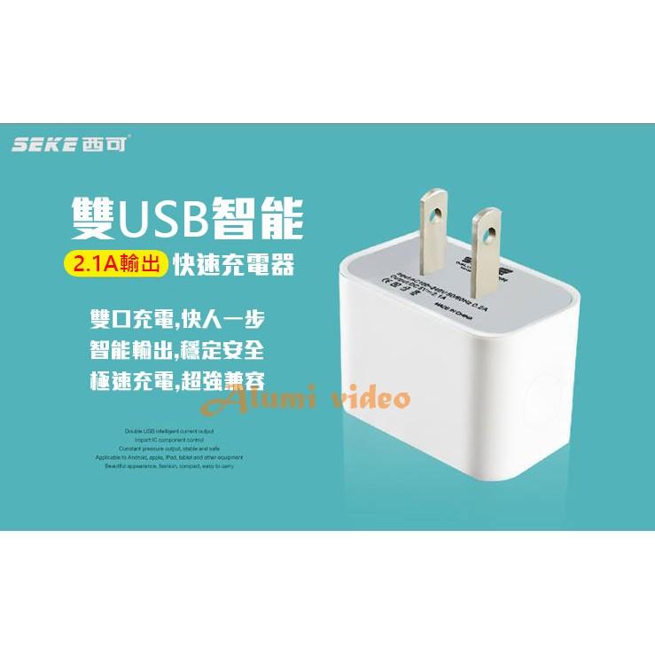 安卓蘋果Apple ~ USB 充 充電頭雙USB 智能 充電120 元~三星小米HTC