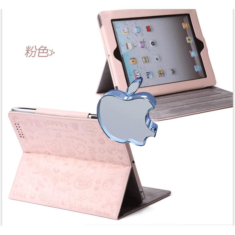 16N1 ipad2 ipad3 new ipad ipad4 保護殼保護套保護蓋 價不挑