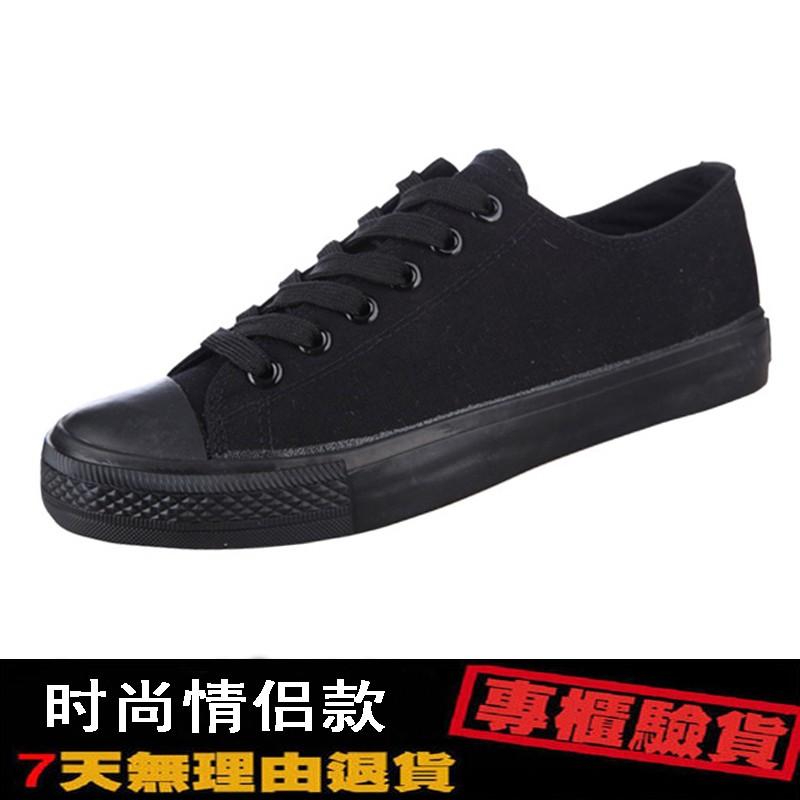 款全黑色低幫系帶工作鞋帆布鞋男鞋 鞋情侶款男女 鞋