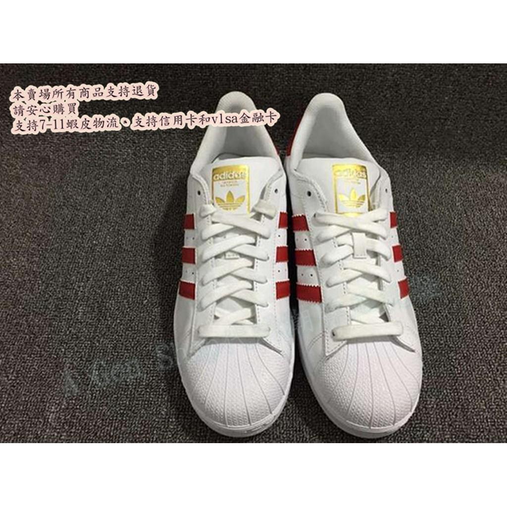 海外 Adidas 2016 Originals SUPER STAR 系列白紅色金標皮革