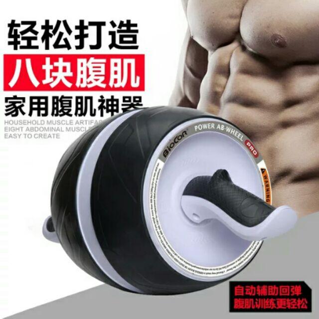 買一巨輪送一跪墊健腹輪滾輪健腹器回彈力可左右傾斜健美輪滾輪滑輪美腰機胸肌腹肌神器n 顏色會
