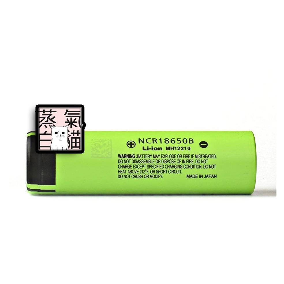 ~買2 顆送電池盒~Panasonic 國際牌NCR18650B 3400mAh 鋰電池1