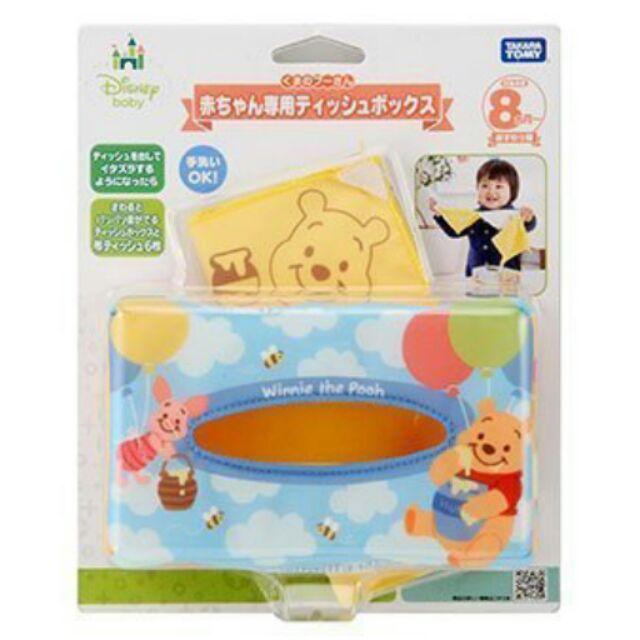 迪士尼嬰兒抽抽樂面紙盒玩具