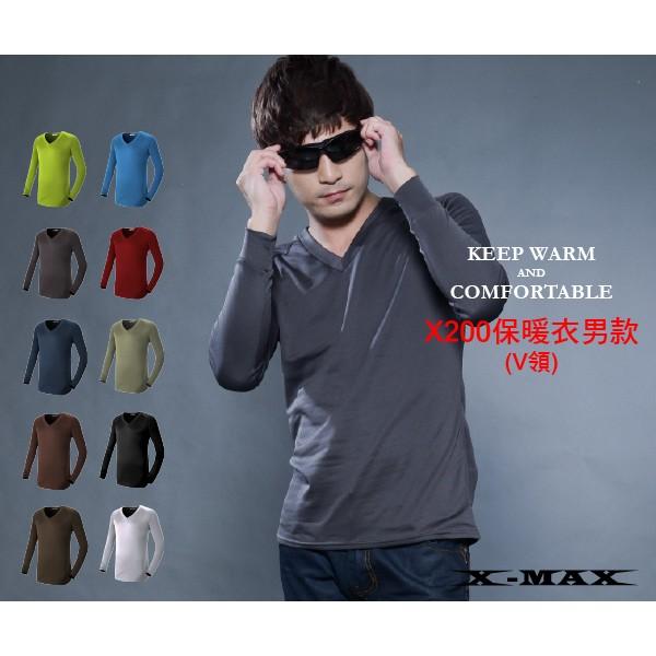 冬末 6 折X MAX MIT X200 保暖衣男款V 領款發熱衣保暖抗UV