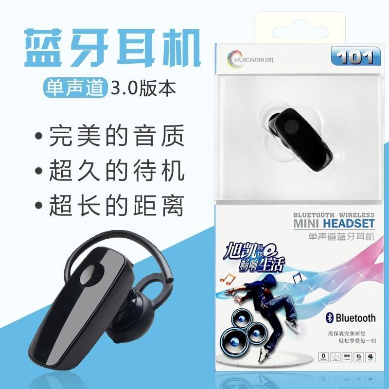 〖Beauty 韓國 服飾〗單聲道藍牙耳機高保真完美聽覺蘋果紅米2S 小米3 滑鼠墊鍵機械