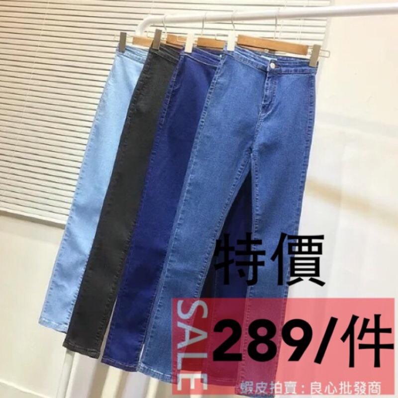 買家實拍 彈性顯瘦高腰牛仔褲四色黑深藍淺藍百搭  韓妞原宿