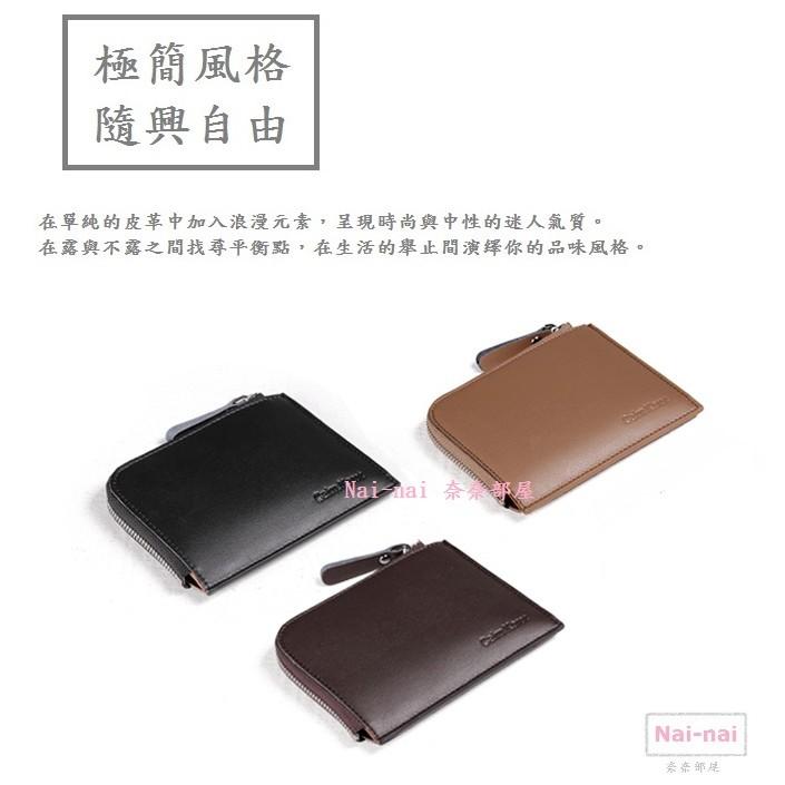 韓中性真皮零錢包薄款小卡包信用卡男士短夾迷你拉鍊包女款 感小卡包 零錢包小卡包L 型薄型皮