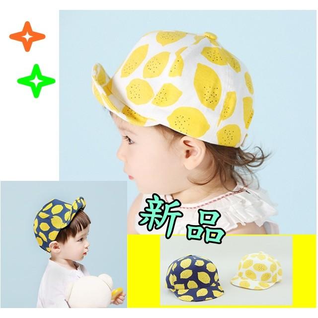 2016 年  韓系男童女童寶寶帽水果帽鴨舌帽遮陽帽超涼感防曬帽帽可折疊大簷帽休閒太陽帽